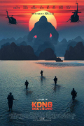Kong: Skull Island 2017 Book Cover
