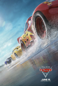 Cars 3 Subtitles Book Cover