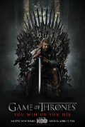 Game of Thrones season 1 Book Cover